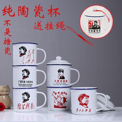 陶瓷杯子瓷器喝水杯带盖办公室创意复古怀旧定制仿搪瓷杯个性茶缸