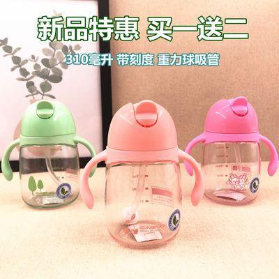 富光儿童吸管杯塑料水杯可爱卡通运动水杯耐摔便携背带式水壶杯