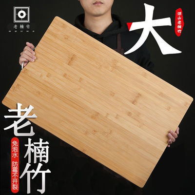 【开裂包赔】乌檀木菜板木家用砧板整木切菜板案板防霉防裂