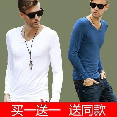 夏季薄款长袖T恤男V领打底衫 夏天薄款体恤男士秋衣纯色百搭潮