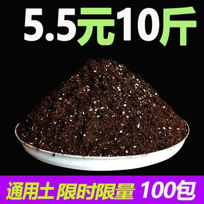 花宝2号肥料盆栽植物有机复合肥种花卉通用营养土发酵农家肥