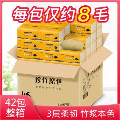 42包36包28包本色抽纸餐巾纸不漂白家用卫生纸巾批发整箱面巾纸
