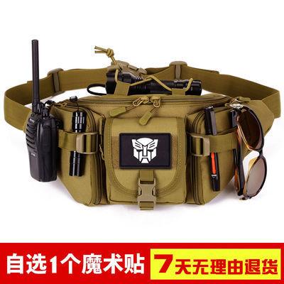 诗立柏户外腰包男士多功能大容量战术防水休闲登山运动腰包弹弓包