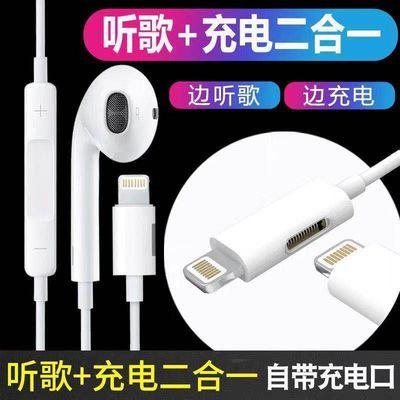 通话游戏K歌吃鸡苹果7/8耳机iphone6/7P/8P/X/8plus耳塞机线扁头