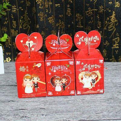 大容量回礼袋喜糖盒子装结婚创意礼品盒手提喜字糖袋纸盒
