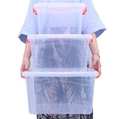 塑料盒子收纳箱带盖胶箱收汽配箱长方形胶盆快递服饰整理回收箱