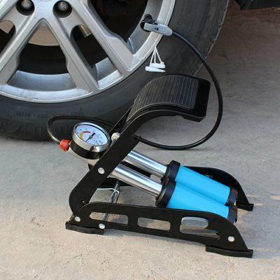 【亏完涨价】汽车脚踩充气泵电瓶车自行车摩托车三轮车高压打气筒