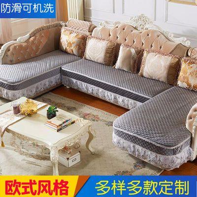 欧式毛绒沙发垫套防滑加厚四季通用贵妃U型L型异形定制沙发垫套装