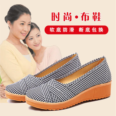 春夏新款老北京布鞋女妈妈鞋百搭豆豆鞋透气浅口休闲单鞋