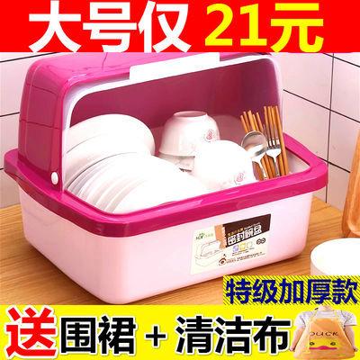 大号厨房架储物箱放碗盘餐碗柜塑料带盖沥水碗具碗筷收纳盒置物架
