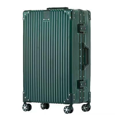 【今日特价】行李箱女学生韩版拉杆箱男铝框密码箱24寸登机箱20寸