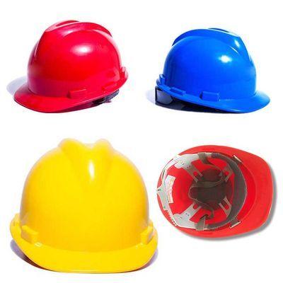 豪玛高强度类玻璃钢安全帽工地防砸透气劳保安全帽头盔免费印字【3月12日发完】