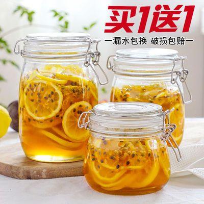 乐扣乐扣玻璃储物罐酵素家用小泡菜坛子保鲜密封容器蜂蜜柠檬瓶子