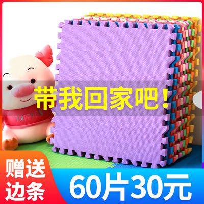 加厚防摔婴儿童卡通拼图泡沫地垫宝宝房间床边卧室拼装拼接海绵垫