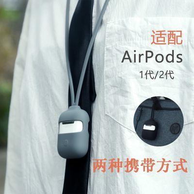 双挂绳苹果airpods保护套1/2无线蓝牙耳机套ins创意硅胶简约超薄