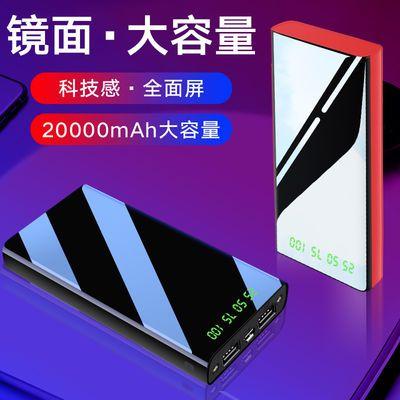 充电宝20000毫安mah大容量苹果vivo安卓oppo任何手机移动电源通用