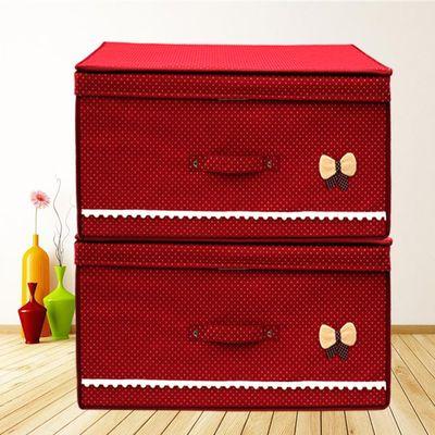 衣服收纳箱布艺特大号整理箱可折叠有盖家用衣物收纳盒玩具储物箱