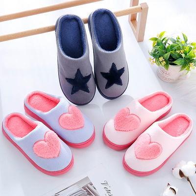 日式家居拖鞋室内秋冬季情侣木地板居家用女士防滑软底棉拖鞋男士