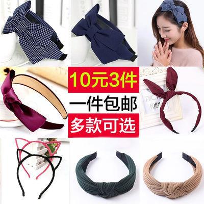 【多款可选】洗脸化妆束发带韩版头饰甜美可爱发箍头饰发夹头饰品