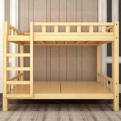 实木高低床儿童上下床双层床上下铺床成人宿舍床松木二层床子母床