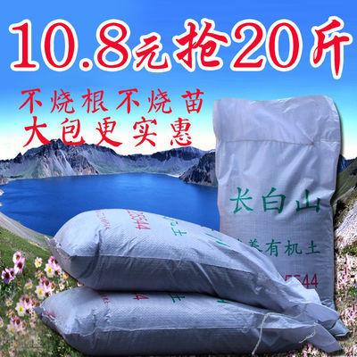 10斤天然荷塘泥碗莲睡莲专用水生植物营养土塘泥河泥河塘泥淤泥