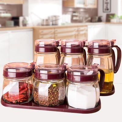 油壶防漏油壶厨房用品家用大号小号油瓶酱油罐瓶调料瓶醋壶香油壶