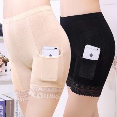 【2条装】莫代尔棉大蕾丝口袋安全裤防走光三分特大码打底保险裤
