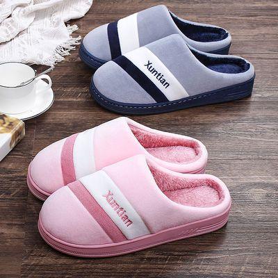 亲子家居防滑棉拖鞋女秋冬季情侣室内拖鞋一家三口儿童日式居家男
