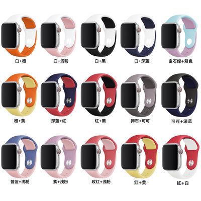 适用苹果手表表带5apple watch4表带iwatch3/2/1硅胶撞色运动男女