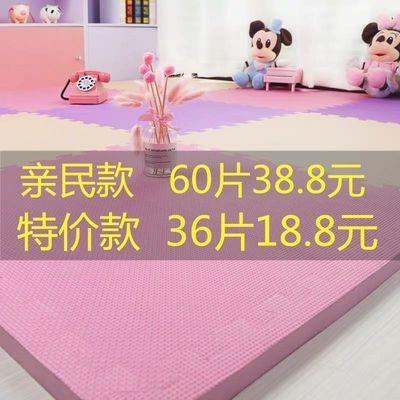 泡沫地垫卧室家用拼图铺地板垫子大号6060海绵儿童爬行垫拼接。