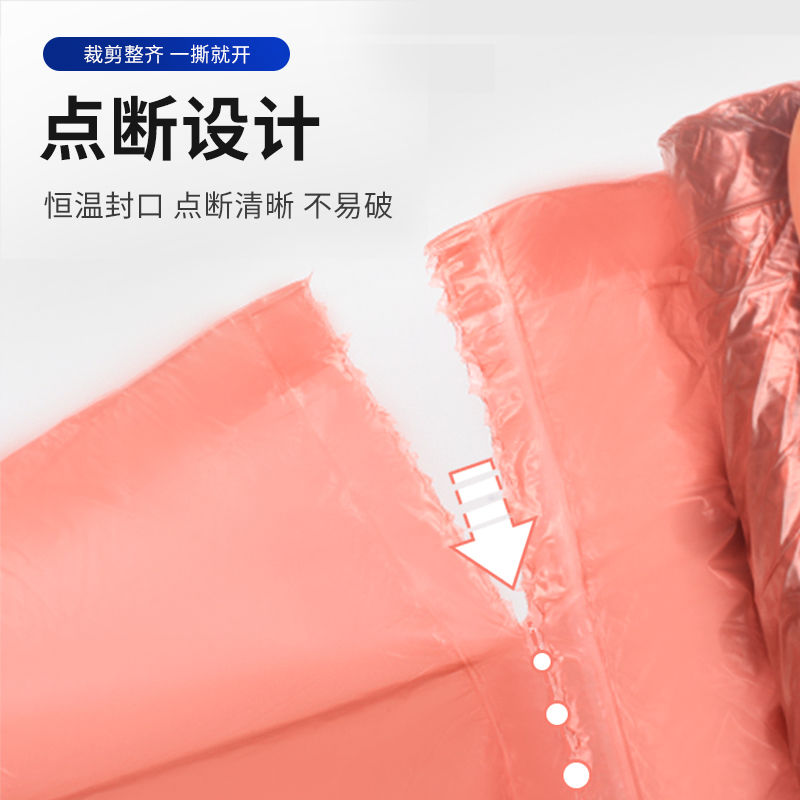 【买2份送2卷】抽绳垃圾袋家用手提式加厚大号背心塑料袋批发的细节图片2