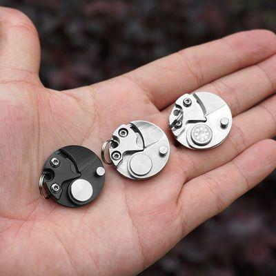 创意硬币小刀项链刀礼品迷你小刀随身EDC工具刀折叠刀拆箱钥匙刀