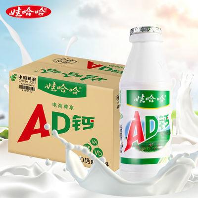 娃哈哈AD钙奶220mlX20瓶整箱哇哈哈儿童早餐牛奶酸奶饮料大瓶批发主图