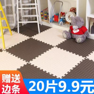 特价清仓大号泡沫地垫拼接铺地板垫防滑垫隔音防水拼图垫子6060