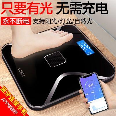 体重秤家用电子秤智能体脂秤成人女精准减肥小型电子称人体测脂肪