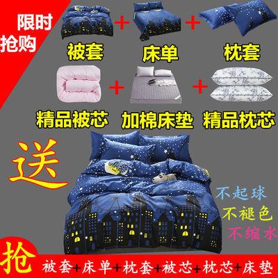 被子四件套被芯冬加厚单人学生宿舍双人棉被紫春秋被夏凉被空调被