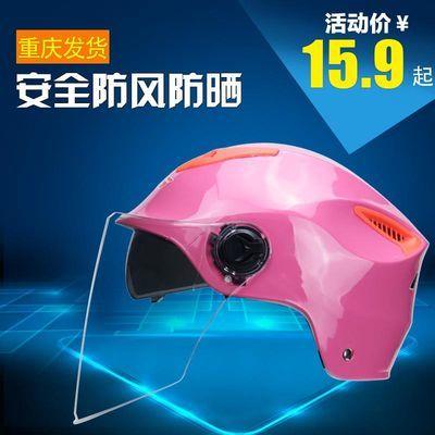 野马镜头盔电动车安全帽男女式半盔秋冬盔加大59-60头围