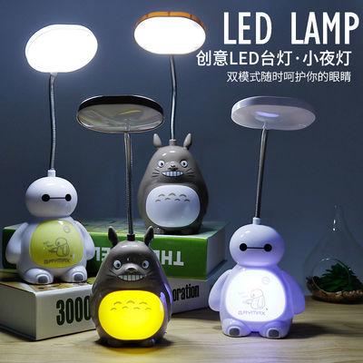充电阅读护眼灯学习写字灯书桌台灯学生宿舍床头折叠小夜灯