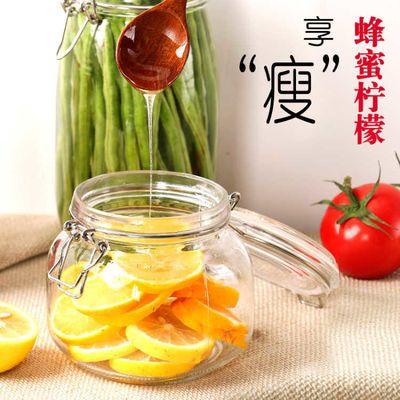 喜碧玻璃密封罐储物罐玻璃瓶季罐蜂蜜罐果酱瓶茶叶罐拧盖