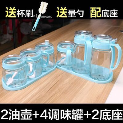 透明玻璃油壶厨房小号油瓶香油瓶防漏油罐醋壶家用调味瓶酱油瓶