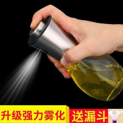 喷油壶瓶烧烤喷雾油瓶喷食用油醋瓶健身减肥控油304不锈钢喷水罐