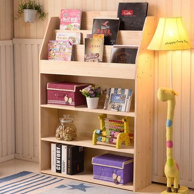 实木儿童书架学生小书柜自由组合书报架松木简易书橱储物柜带门