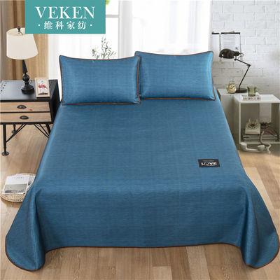 维科家纺  凉席套件床裙款冰丝席床单款可机洗1.5米1.8米床加大