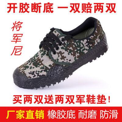 可以下单的商品都可以发货。货号|99-5品牌|华豫天行健鞋头款式|圆头闭合方式|系带鞋底材质|橡胶鞋面材质|涤沦鞋面内里材质|布鞋制作工艺|胶粘鞋颜色分类|军绿色尺码|3637383940414243444546款式|户外休闲鞋功能|耐磨