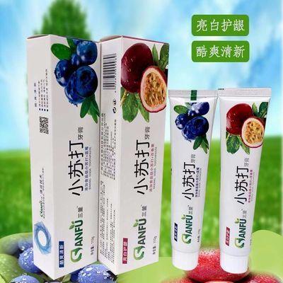 1/2/4/6支装正品水果味小苏打牙膏美白牙齿�牙渍口气清新110g