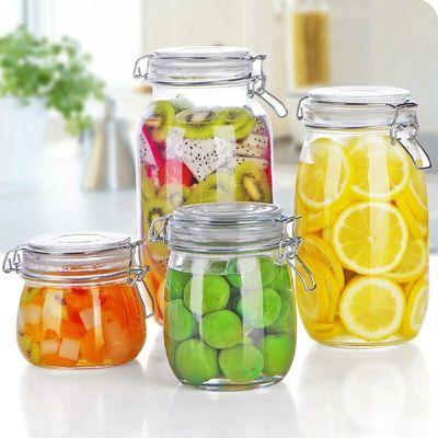 天天特价乐美雅彩色玻璃瓶密封罐套装3储物罐蜂蜜柠檬泡酒瓶