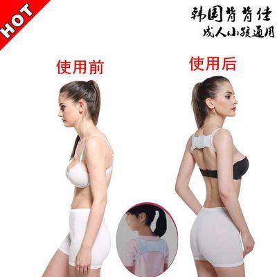韩国隐形透气驼背矫正带衣�d佳儿童学生成人男女矫姿带脊椎纠正器