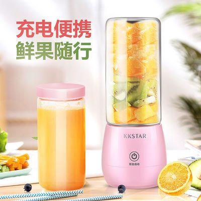 榨汁机迷你榨汁杯电动水果汁机学生家用小型多功能便携充电式自动