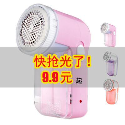 【新品】5222电动剃毛球器剃毛机充电式吸刮毛器毛球修剪器