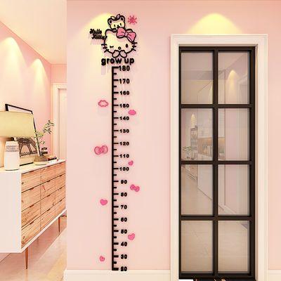 身高墙贴 3d立体墙贴画自粘儿童墙装饰品亚克力量身高贴纸测量器